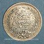 Coins Tunisie. Ali III, bey (1299-1320H = 1882-1902). 1/2 piastre ou 8 kharoubs 1307H (= 1890)