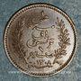 Coins Tunisie. Ali III, bey (1299-1320H = 1882-1902). 1 centime 1308H (= 1891)