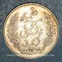 Coins Tunisie, Ali III, bey (1299-1320H = 1882-1902). 1 franc 1308H (= 1891)