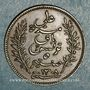 Coins Tunisie. Ali III, bey (1299-1320H = 1882-1902). 5 centimes 1308H (= 1891)