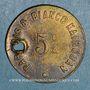 Coins Tunisie. Kairouan. Paradis et Bianco Aïn Moularès. 5 centimes