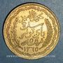 Coins Tunisie. Mohammed al -Amine, bey (1362-76H). 5 francs 1946