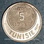 Coins Tunisie. Mohammed al -Amine, bey (1362-76H). 5 francs 1954. Essai
