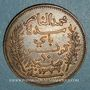 Coins Tunisie. Mohammed En-Naceur (1324-1340H). 10 centimes 1914A