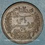 Coins Tunisie. Mohammed En-Naceur (1324-1340H). 10 centimes 1916A (9/9)