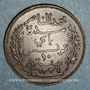 Coins Tunisie. Mohammed En-Naceur (1324-1340H). 10 centimes 1916A