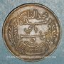 Coins Tunisie. Mohammed En-Naceur (1324-1340H). 5 centimes 1916A