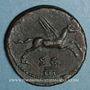 Coins Hadrien (117-138). Dupondius. Rome, 126. R/: Pégase