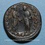 Coins Marc Aurèle (161-180). Dupondius. Rome, 162. R/: Marc-Aurèle et Lucius Vérus