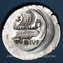 Coins Sexte Pompée (67-35 av. J-C). Denier émis par Q. Nasidius. Marseille, 44-43 av. J-C