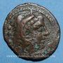 Coins République romaine. C. Curiatius C. f. Trigeminus (vers 135 av. J-C). Quadrans. Rome