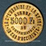 Coins Assurances Urbaine et Seine - Accidents. Bronze. 22,47 mm