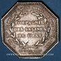 Coins Salines de l'Est. Louis XVIII. Jeton en argent. Sans poinçon