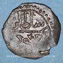 Coins Algérie. Mahmoud II (1223-1255H = 1808-1839). 2 aspres 1247H (= 1831). Constantine