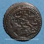 Coins Algérie. Mahmoud II (1223-1255H = 1808-1839). 5 aspres 1244H (= 1828). Alger