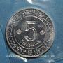 Coins Algérie. République. 5 dinars 1972. Essai