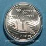 Coins Canada. Elisabeth II (1952- /). 5 dollars 1976. J.O. Montréal. Village olympique