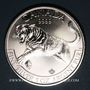 Coins Canada. Elisabeth II (1952- /). 5 dollars 2016 Cougar (1 once. 999 /1000)