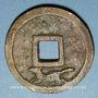 Coins Chine. Amulette postérieure Pao Ma module de 2 cash. Ming. Si Zong -  ère Chong Zhen  (1628-1644)