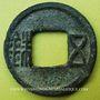 Coins Chine. Les Chen (557-589) - Wendi (560-566). Wuzhu. Petits caractères