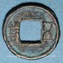 Coins Chine. Les Han de l'Ouest. Xuandi (73-49 av. J-C) - Yuandi (48-33 av. J-C). Petit wuzhu, type A