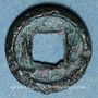 Coins Chine. Les Han de l'Ouest. Xuandi (73-49 av. J-C) - Yuandi (48-33 av. J-C). Petit wuzhu, type B