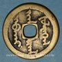 Coins Chine. Les Mandchous. Nurhachi (1616-1626). 1 cash. Abkai fulinga han jiha