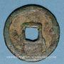 Coins Chine. Les Ming. Tai Zu (1364-98) - ère Hong Wu (1368-98). 1 cash