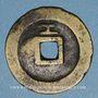 Coins Chine. Les Ming. Xi Zong (1621-1627) - ère Tian Qi (1621-1627). 1 cash. Ministère des Travaux