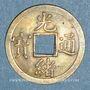 Coins Chine. Les Qing. De Zong (1875-1908) - ère Guang Xu (1875-1908). 1 cash, Guangzhou (Guangdong)