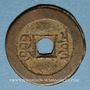 Coins Chine. Les Qing. De Zong (1875-1908) - ère Guang Xu (1875-1908). 1 cash. Pékin, Finances