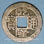 Coins Chine. Les Qing. Gao Zong (1736-1796) - ère Qian Long (1736-1796). 1 cash. Hangzhou (Zhejiang)