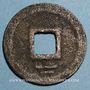 Coins Chine. Les Song du Sud. Li Zong (1224-1264) - ère Huang Sung (1253-1258). 1 cash an 2. Style sungti