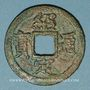 Coins Chine. Les Song du Sud. Li Zong (1224-1264) - ère Shao Ding (1228-1233). 2 cash an 1. Style sungti