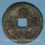 Coins Chine. Les Song du Sud. Li Zong (1224-1264) - ère Shao Ding (1228-1233). 2 cash an 2. Style sungti