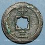 Coins Chine. Les Song du Sud. Ning Zong (1194-1224) - ère Jia Ding (1208-1224). 2 cash an 13. Style sungti