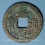 Coins Chine. Les Song du Sud. Ning Zong (1194-1224) - ère Jia Ding (1208-1224). 2 cash an 2. Style sungti