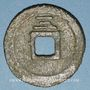 Coins Chine. Les Song du Sud. Ning Zong (1194-1224) - ère Jia Ding (1208-1224). 2 cash an 3. Style sungti