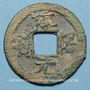 Coins Chine. Les Song du Sud. Xia Zong (1162-1189) - ère Chun Xi (1174-1189). 2 cash
