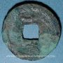 Coins Chine. Les Tang. Kaiyuan tongbao. Type IV B. Emission de l'ère Hui Chang (845-846)