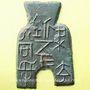 Coins Chine. Royaume de Wei (IVe-IIIe siècle av. J-C). Ville de Daliang. Monnaie bêche en arche et épaules