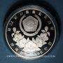 Coins Corée du Sud. République. 10000 won 1988. XXIVe Olympiades. Footbal