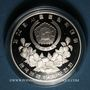 Coins Corée du Sud. République. 5000 won 1988. XXIVe Olympiades. Toupie