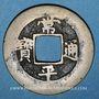 Coins Corée, Yi-Um (Yongjo Hyonhyo) (1725-1777), 2 mon, Commandement d'entrainement militaire, (1752)