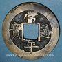 Coins Corée, Yi-Um (Yongjo Hyonhyo) (1725-1777), 2 mon, Office de bienfaisance de Séoul (1742-52)
