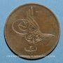 Coins Egypte. Abdoul Aziz (1277-1293H). 20 para 1277H, an 3 (= 1862)