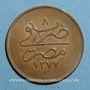 Coins Egypte. Abdoul Aziz (1277-93H). 20 para, an 8 (= 1868)