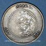 Coins Egypte. Fouad I (1341-1355H = 1922-1936). 10 piastres 1341H (= 1923)