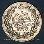 Coins Egypte. Mehmet V (1327-1332H = 1909-1914). 10 qirsh 1327H, an 6 (= 1913)