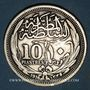 Coins Egypte. Occupation anglaise - Hussein Kamil (1333-1336H = 1914-1917). 10 piastres 1335H (=1917)